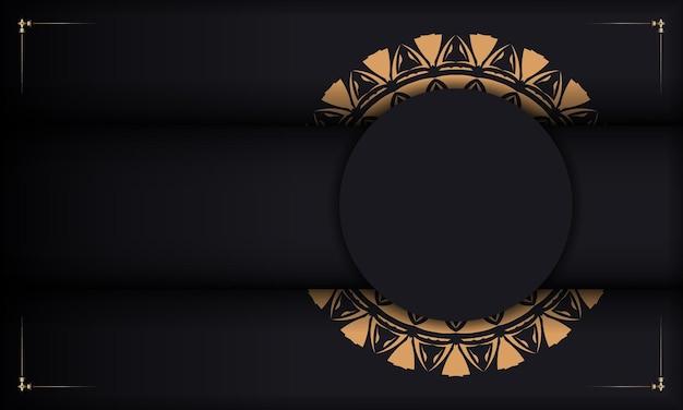 오렌지 패턴이 있는 블랙의 고급스러운 바로 인쇄 가능한 엽서 디자인. 텍스트 및 빈티지 장식에 대 한 장소를 가진 벡터 초대 카드 템플릿.