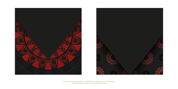 빨간색 그리스 장식이 있는 검은색의 고급스러운 바로 인쇄 가능한 엽서 디자인. 텍스트 및 추상 패턴을 위한 공간이 있는 초대 템플릿입니다.
