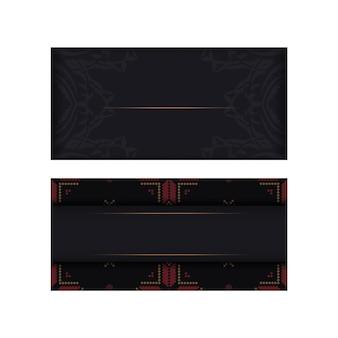 スロベニアのパターンが施された黒の豪華なすぐに印刷できるポストカードデザイン。