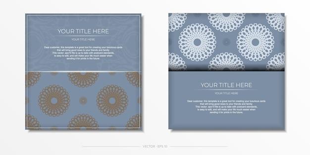Роскошный шаблон для полиграфической открытки синего цвета с арабским орнаментом. готовим пригласительный билет со старинными узорами.