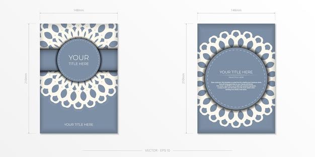 Роскошный шаблон для полиграфической открытки синего цвета с арабским орнаментом. вектор подготовка пригласительного билета со старинными узорами.