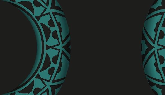 青い装飾が施された黒い色のプリントデザインポストカード用の豪華なテンプレート。あなたのテキストと抽象的なパターンのための場所で招待状を準備するベクトル。