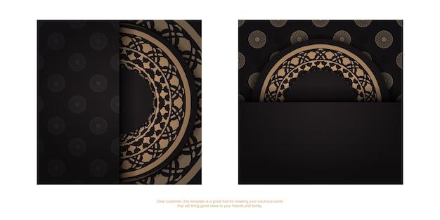그리스 장식이 있는 검은색 인쇄 디자인 엽서를 위한 고급스러운 템플릿입니다. 텍스트와 빈티지 패턴을 위한 장소로 초대장을 준비합니다.