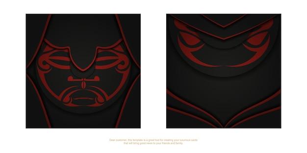 신 패턴의 마스크가 있는 검정 색상의 인쇄 디자인 엽서를 위한 고급스러운 템플릿입니다. 벡터 텍스트를 위한 장소와 폴리제니안 스타일 장식의 얼굴로 초대장을 준비하세요.