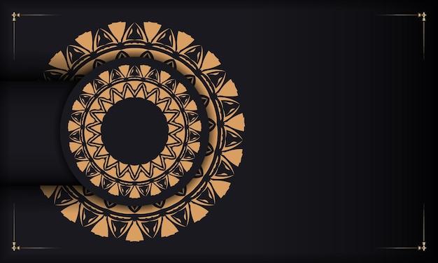 오렌지 패턴이 있는 블랙 색상의 인쇄 디자인 엽서를 위한 고급스러운 템플릿입니다. 텍스트와 빈티지 장식을 위한 장소가 있는 초대 카드의 벡터 준비.