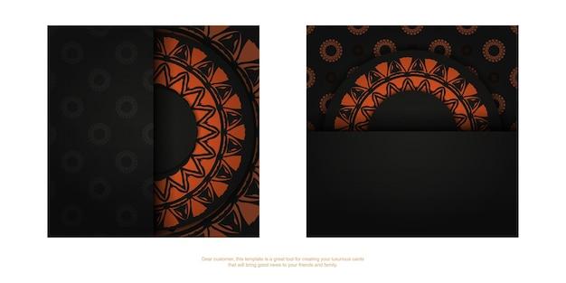 オレンジ色の装飾が施された黒のプリントデザインポストカード用の豪華なテンプレート。あなたのテキストと抽象的なパターンのための場所で招待状を準備します。