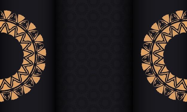 오렌지 장식이 있는 검은색 인쇄 디자인 엽서를 위한 고급스러운 템플릿입니다. 텍스트 및 빈티지 패턴을 위한 장소가 있는 초대 카드의 벡터 준비.