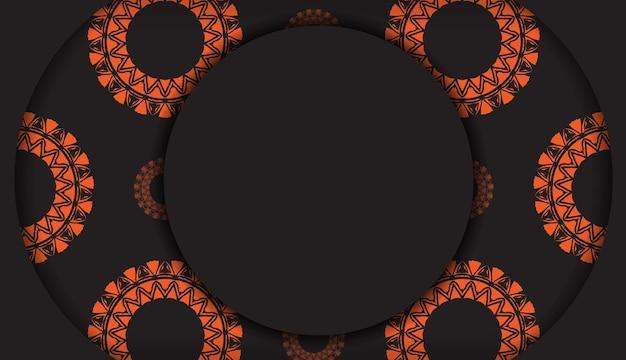 オレンジ色の装飾が施された黒のプリントデザインポストカード用の豪華なテンプレート。あなたのテキストと抽象的なパターンのための場所で招待状を準備するベクトル。