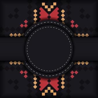 スロベニアのパターンで黒のプリントデザインポストカードのための豪華なテンプレート。