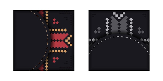 Роскошный шаблон для полиграфической открытки в черном цвете со словенскими узорами.
