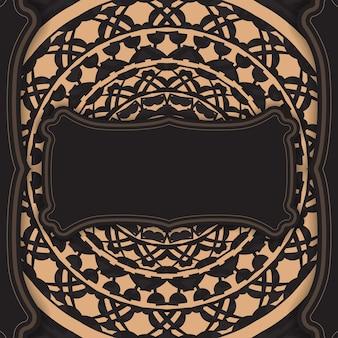 그리스 장식이 있는 검은색 엽서의 고급스러운 벡터 디자인. 텍스트와 빈티지 패턴을 위한 공간이 있는 초대 카드 디자인.