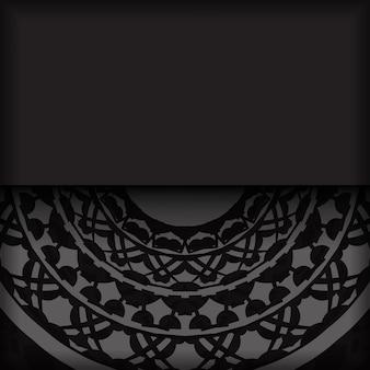 그리스 패턴이 있는 검은색 엽서의 고급스러운 벡터 디자인. 텍스트와 빈티지 장식품을 위한 공간이 있는 초대 카드 디자인.