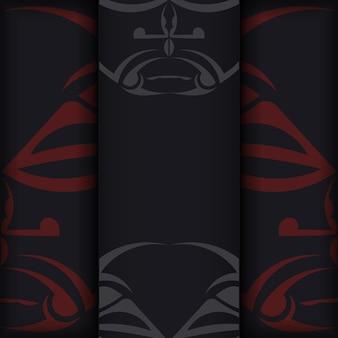 신 장식의 마스크와 함께 검은 색 엽서의 고급스러운 벡터 디자인. 텍스트를 위한 장소와 폴리제니안 스타일 패턴의 얼굴이 있는 초대장을 디자인하세요.