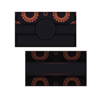 オレンジ色のパターンで黒い色のはがきの豪華なベクトルデザイン。あなたのテキストと抽象的な飾りのためのスペースを備えた招待カードのデザイン。