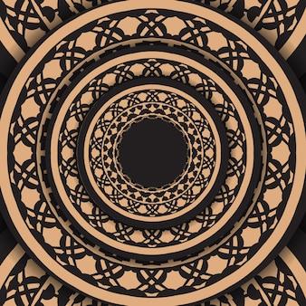 그리스 패턴으로 고급스러운 벡터 인쇄 준비가 된 블랙 컬러 인사말 카드 디자인. 텍스트와 빈티지 장식품을 위한 장소가 있는 초대 카드 템플릿.