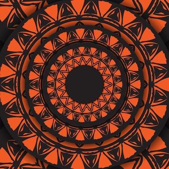 オレンジ色のパターンで豪華なベクトルのすぐに印刷できる黒い色のはがきのデザイン。あなたのテキストと抽象的な飾りのための場所と招待状のテンプレート。