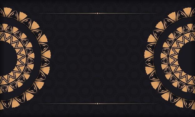 오렌지 패턴의 고급스러운 벡터 인쇄 준비가 된 블랙 컬러 엽서 디자인. 텍스트 및 빈티지 장식품을 위한 장소가 있는 초대 카드 템플릿.