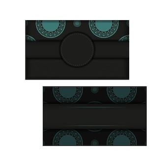 青いギリシャのパターンで黒い色のプリントデザインはがきのための豪華なベクトルテンプレート。あなたのテキストと抽象的な装飾のための場所で招待状を準備します。