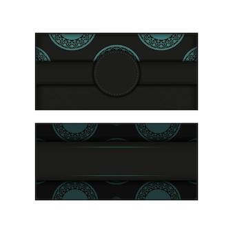 파란색 그리스 패턴이 있는 검정 색상의 인쇄 디자인 엽서를 위한 고급스러운 벡터 템플릿입니다. 텍스트와 추상 장식을 위한 장소가 있는 초대장을 준비합니다.