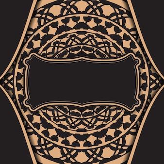 그리스 장식이 있는 검은색 인쇄 디자인 엽서를 위한 고급스러운 벡터 템플릿입니다. 텍스트와 빈티지 패턴을 위한 장소로 초대장을 준비합니다.