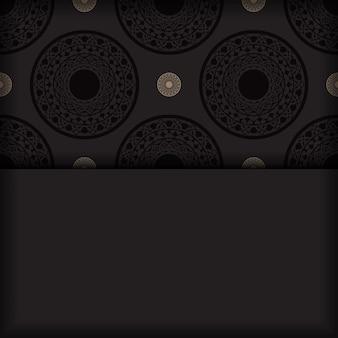 그리스 패턴이 있는 검정 색상의 인쇄 디자인 엽서를 위한 고급스러운 벡터 템플릿입니다. 텍스트와 빈티지 장식품을 위한 장소가 있는 초대장을 준비합니다.