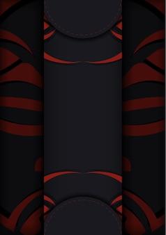 신 패턴의 마스크가 있는 검은색 인쇄 디자인 엽서를 위한 고급스러운 벡터 템플릿입니다. 텍스트를 위한 장소와 폴리제니안 스타일 장식의 얼굴이 있는 초대장을 준비합니다.