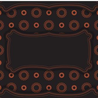 オレンジ色の装飾が施された黒い色のプリントデザインはがきのための豪華なベクトルテンプレート。あなたのテキストと抽象的なパターンのための場所で招待状を準備します。