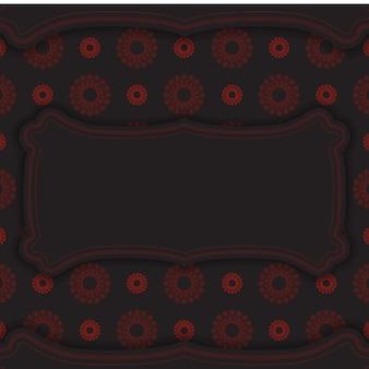 빨간색 그리스 장식이 있는 검은색 인쇄 디자인 엽서를 위한 고급스러운 벡터 템플릿입니다. 텍스트 및 추상 패턴을 위한 장소가 있는 초대장을 준비합니다.
