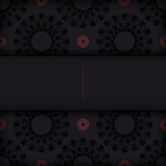 빨간색 그리스 패턴이 있는 검정 색상의 인쇄 디자인 엽서를 위한 고급스러운 벡터 템플릿입니다. 텍스트와 추상 장식을 위한 장소가 있는 초대장을 준비합니다.
