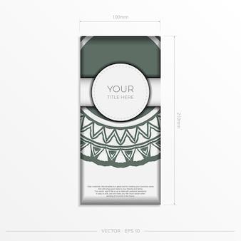暗いギリシャのパターンとプリントデザインはがき白い色の豪華なベクトルテンプレート。あなたのテキストとヴィンテージの装飾品のための場所で招待状を準備します。 Premiumベクター