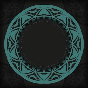 青いパターンで黒い色のプリントデザインはがきのための豪華なベクトルテンプレート。あなたのテキストと抽象的な装飾のための場所で招待状を準備します。