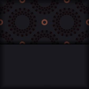 オレンジ色のパターンで黒い色のプリントデザインはがきのための豪華なベクトルテンプレート。あなたのテキストと抽象的な装飾のための場所で招待状を準備します。