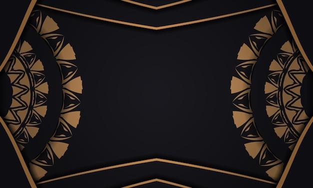 주황색 패턴이 있는 검정 색상의 인쇄 디자인 엽서를 위한 고급스러운 벡터 템플릿입니다. 텍스트와 빈티지 장식품을 위한 장소가 있는 초대장을 준비합니다.