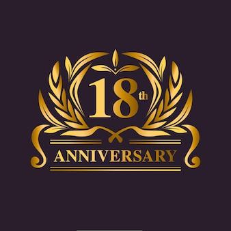 Роскошный шаблон логотипа 18-летия