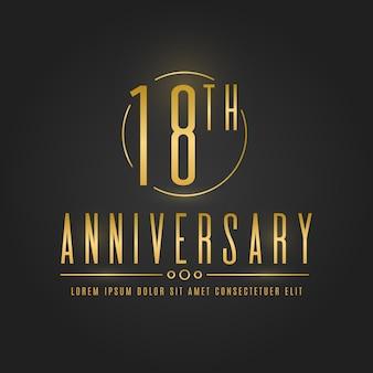 Logo di lusso del 18 ° anniversario
