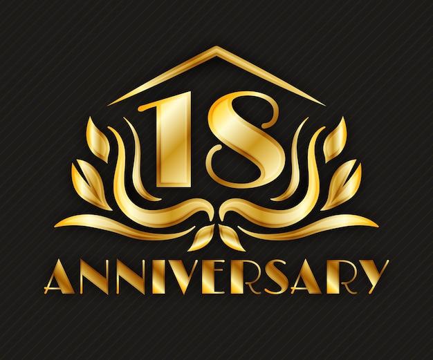 ラグジュアリー18周年ロゴ