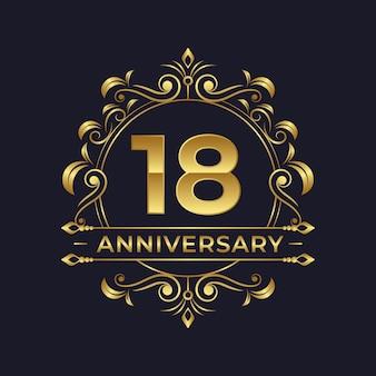 Роскошный логотип 18-летия