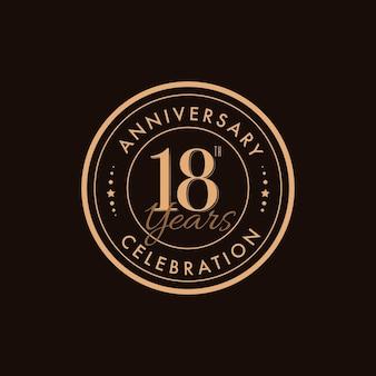 Luxury 18th anniversary logo