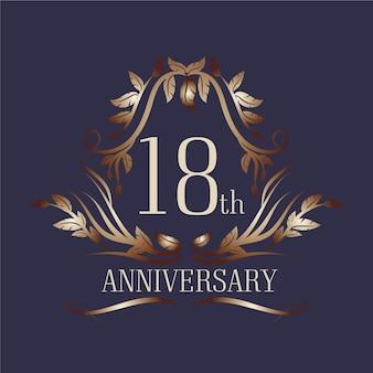 高級18周年記念ロゴ