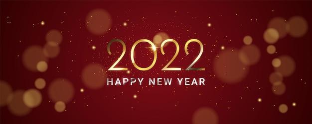 赤い背景にきらめくきらめきと豪華な2022年明けましておめでとうございます