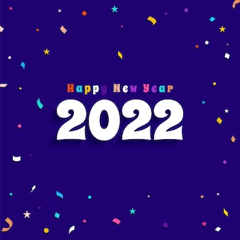 Роскошная поздравительная открытка с новым годом 2022 года