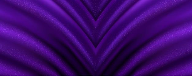 Роскошный абстрактный фон 3d иллюстрации реалистичный закрученный текстиль