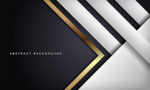 金の線の形の装飾と豪華な抽象的な黒と白の背景