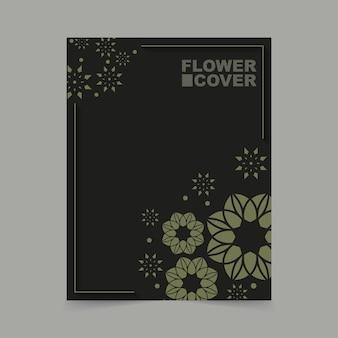 럭셔리 추상 꽃 표지 서식 파일