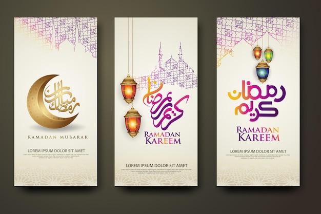 Роскошный и элегантный шаблон набора баннеров, рамадан карим с исламской каллиграфией, полумесяцем, традиционным фонарем и узором мечети