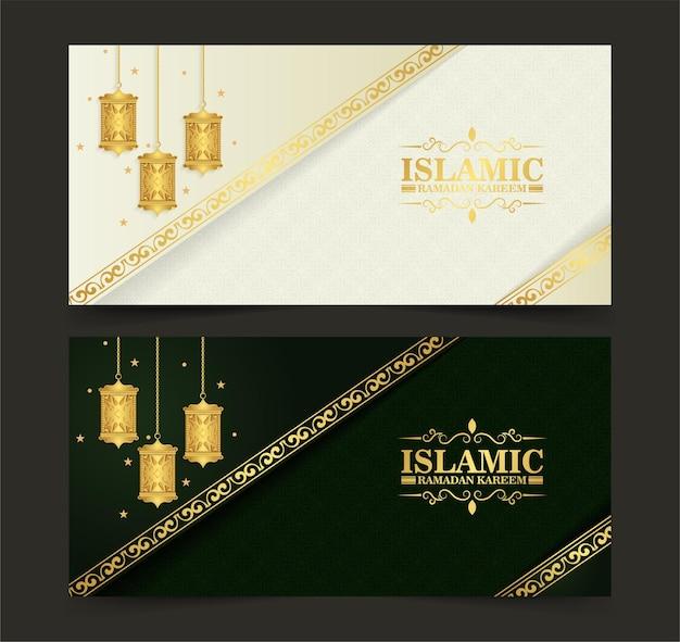 Роскошный и элегантный шаблон баннера