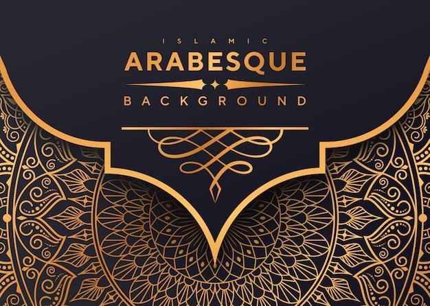 Luxury arabesque mandala background
