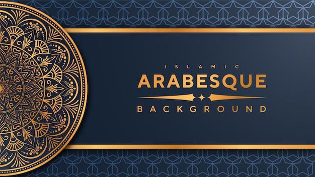 Luxury arabesque mandala banner