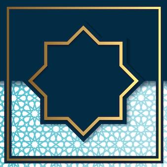 Роскошный арт-деко синий и золотой фон шаблона