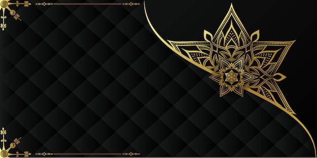 暗い表面にゴールドイスラムアラベスクマンダラ飾りと豪華な背景